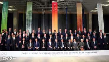 G20、トランプ政権の説得不発 自動車関税に警戒強まる