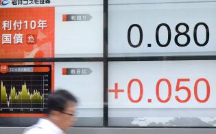 0.080%に上昇した長期金利(23日午後、東京都中央区)