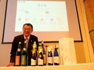 串田社長は「海外展開を加速する」と意気込む