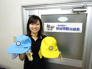 熊谷市観光協会は市のマスコットキャラ「ニャオざね」のワッペンが付いた帽子を割引販売している