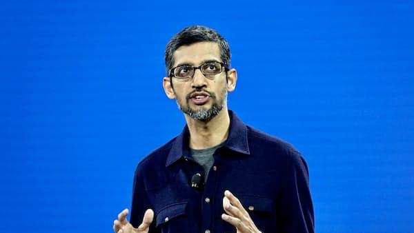 AI×クラウド グーグルが仕掛ける働き方改革