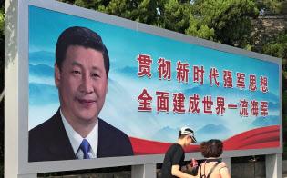 劉公島に掲げられた習近平国家主席の巨大な看板(山東省威海市)