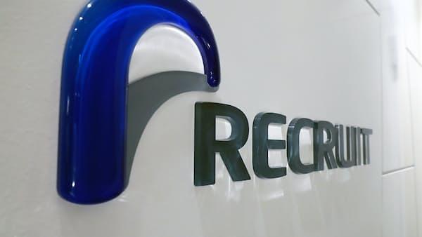 リクルート、GAFA上回る「求人」改革への評価