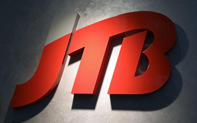 JTB、冬のボーナスゼロに 社員1万3000人対象