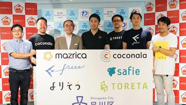 起業家集う「五反田バレー」 6社が交流団体