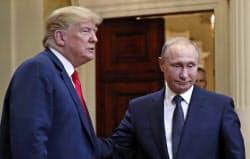 米ロ首脳は7月16日にヘルシンキで会談した=AP