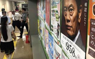 東京都の最低賃金は27円上がる見込み