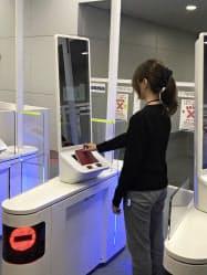 中部国際空港が日本人の帰国手続き向けに導入する顔認証ゲート(愛知県常滑市)