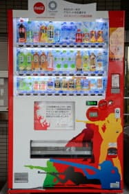 自販機にライフル射撃のデザインが描かれている(和光市役所)