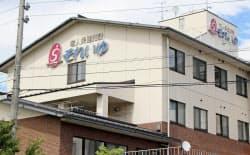 岐阜県高山市の介護老人保健施設「それいゆ」(28日)=共同