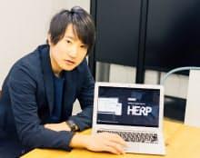 庄田一郎社長は「採用情報のオープン化」を提唱する