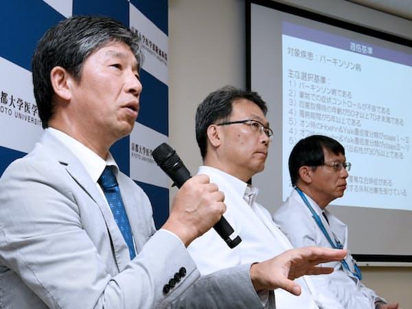 iPS細胞を用いたパーキンソン病治療の治験開始について記者会見する京都大の高橋淳教授(左)ら(30日午後、京都市左京区)
