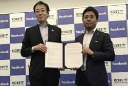 フェイスブックのノウハウを地域の発信力に生かす(神戸市の久元喜造市長(左)と長谷川晋社長)