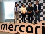 メルカリはフリマアプリの経済効果が最大752億円に達すると発表した(31日、東京・港)