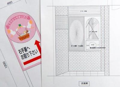 赤ちゃんポスト「こうのとりのゆりかご」の図面案(2006年12月6日、熊本市)