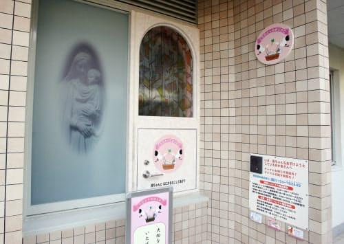 運用が開始された赤ちゃんポスト(2007年11月8日、熊本市)