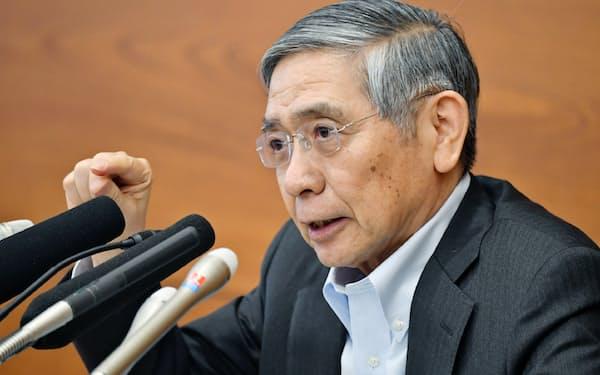 金融政策決定会合後、記者会見する日銀の黒田総裁