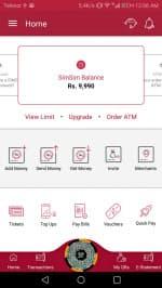 SimSimウォレットの画面イメージ