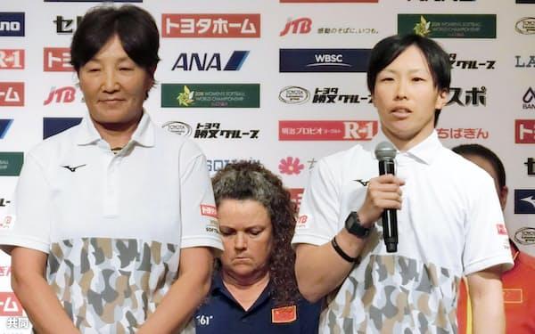 記者会見で意気込みを語るソフトボール女子日本代表の山田恵里主将(右)と宇津木麗華監督(1日、千葉市)=共同
