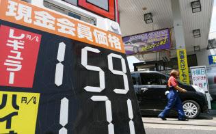 レギュラーガソリンが1リットル160円に迫る給油所も(東京都内のスタンド)