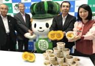 セブン―イレブン・ジャパンと稲敷市、JA稲敷は「江戸崎かぼちゃ」を使ったポタージュをPRした(3日、同市)