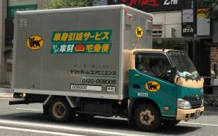 国交省は利用者の利益を害したと判断し、事業改善命令を出して再発防止を求める(ヤマトホームコンビニエンスの車両)