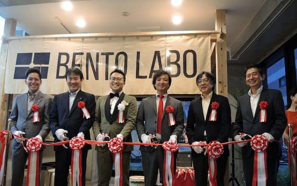 6日に開かれたBENTO LABOの開所式(東京・中央、前田一成社長は左から3人目)