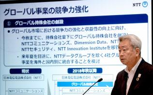 NTTの海外展開強化の行方は(決算発表する澤田純社長)