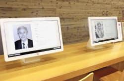 長崎市の国立長崎原爆死没者追悼平和祈念館のモニターに表示された谷口さん(左)と山口さんの遺影=共同