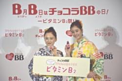 エーザイが開催した「チョコラBB」の啓発イベント(8日、東京都内)
