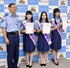 愛知県警中署の一日警察官を務めるSKE48の(右から)野村実代さん、仲村和泉さん、井上瑠夏さん(8日午前、名古屋市)=共同