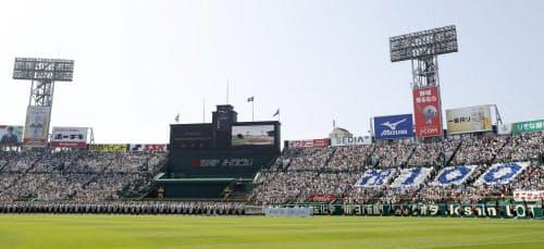5日、甲子園球場で開幕した第100回全国高校野球選手権大会=共同