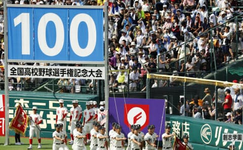 これからの高校野球、春夏の甲子園大会はどう変わっていくのか=共同
