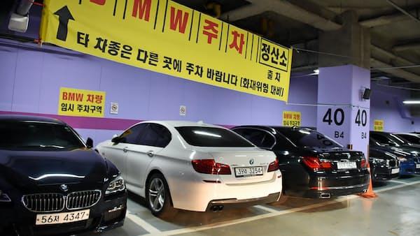 独BMW、韓国で連続炎上の謎