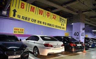 ソウル市内の駐車場ではBMWの「隔離」も始まった 「BMW臨時駐車区域」「他の車両は別の場所に駐車を(火災の危険に備え)」と書いてある