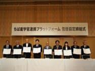 千葉市内など11の私大・短大の学長が包括協定書に署名した(9日、千葉市)
