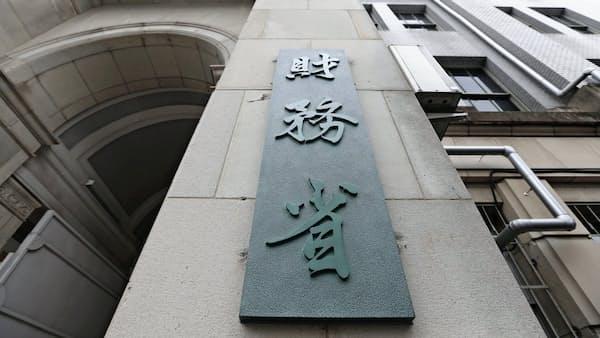 財務省、風土改革へ360度評価検討 採用苦戦で拍車