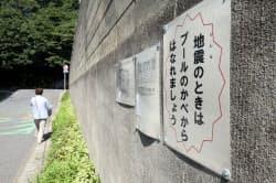 注意を促す紙が貼られた、千葉市立幕張東小学校のプールのブロック塀(10日午後、千葉市花見川区)