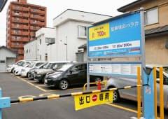 ねぶた祭の期間中、料金が大幅に値上げされていた青森市内の駐車場(10日)=共同