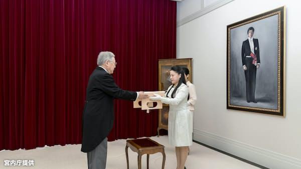 絢子さま、納采の儀 正式に婚約