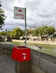 パリ中心部サンルイ島の歩道に設置された男性用公衆便所(13日)=共同