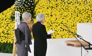 全国戦没者追悼式でお言葉を述べられる天皇陛下(15日午後、東京都千代田区)