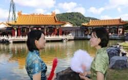 本格的な中国庭園として人気の「燕趙園」=共同