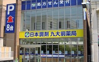 日本調剤は「九大前薬局」(写真)など福岡市内の4店舗で「オンライン服薬指導」の事業認可を受けた