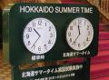 札幌市では札幌商工会議所を中心に04~06年にサマータイムを試験実施した