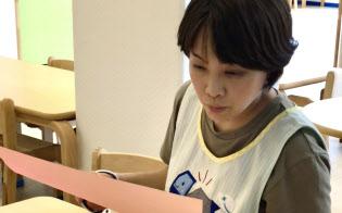 潜在保育士だったが、実際に働き始めた増田理香さん(東京都品川区のそらのいろ保育園)