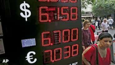 トルコの通貨安対応「信頼回復に不十分」 フィッチ