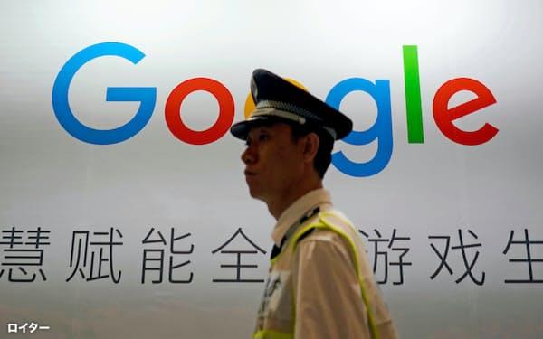 中国での検索ビジネスにはグーグル社内で慎重論が強い(3日、中国・上海のイベント会場)=ロイター
