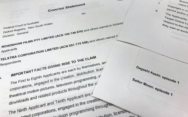 豪連邦裁判所では日本のアニメなどの海賊版サイトの接続遮断を求める訴訟が起こされた(写真は訴状)