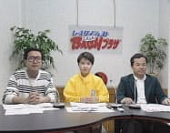 「BACHプラザ」の初回放送(1991年3月30日)